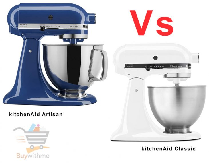 KitchenAid Classic Vs Artisan